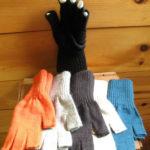 Hunter Orange Fingerless Alpaca Gloves